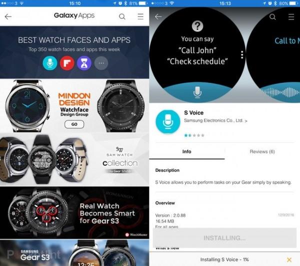 приложение Samsung Gear S