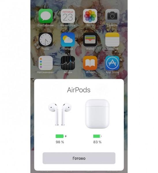 уровень заряда AirPods