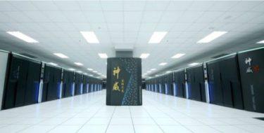 Суперкомпьютер Sunway TaihuLight
