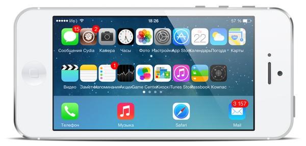 Как удалять приложения с iPhone