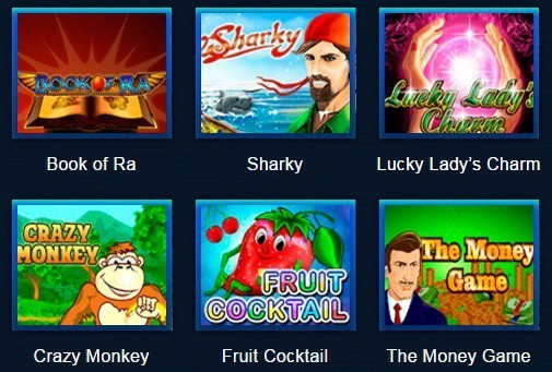Игровые автоматы Sloty Fortuny