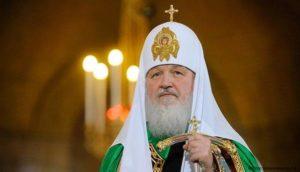 стикеры с патриархом Кириллом