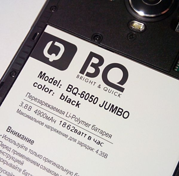 АКБ емкостью 4900 мАч