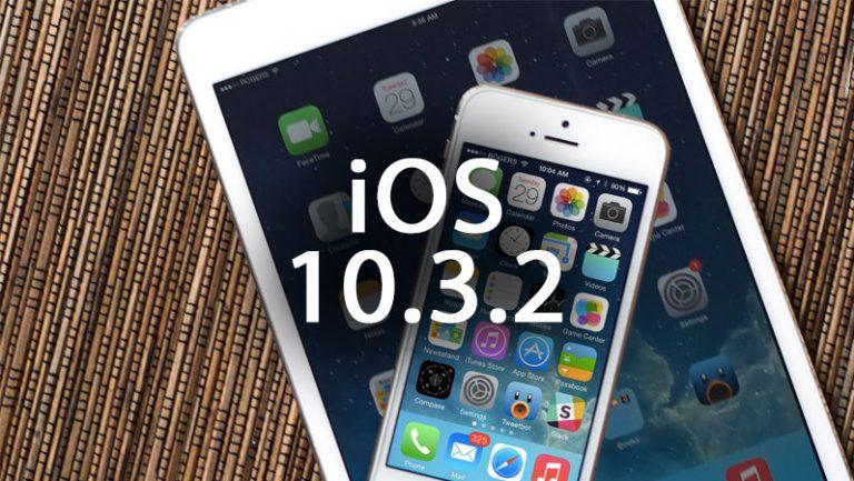 iOS 10.3.2 beta 1