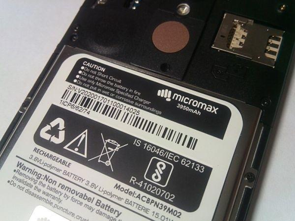 аккумулятор Micromax Q4260