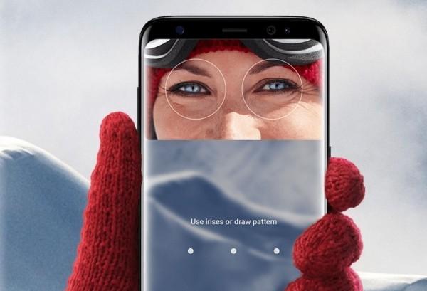 Сканер сетчатки глаза