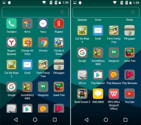 ОС Android 6 Marshmallow