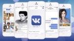Как установить VK и OK на iPhone и iPad в Украине