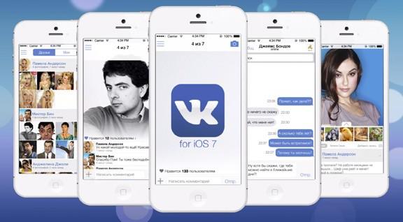 VK и OK на iPhone