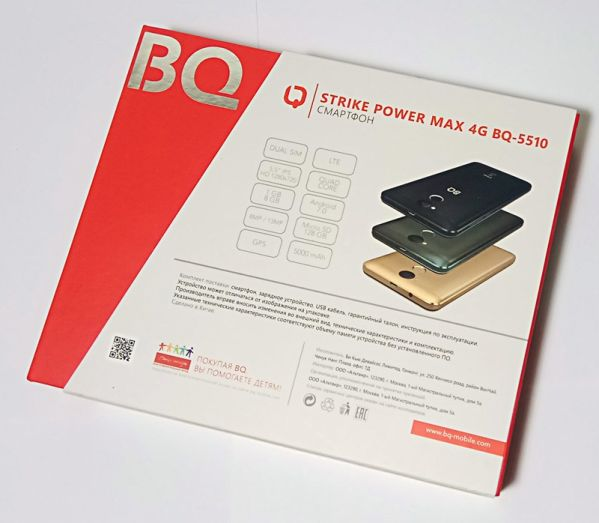 коробка с BQ Strike Powermax 4G