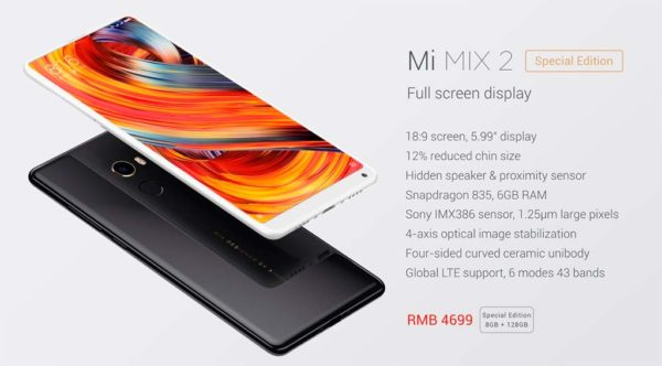 Смартфон Xiaomi Mi Mix 2