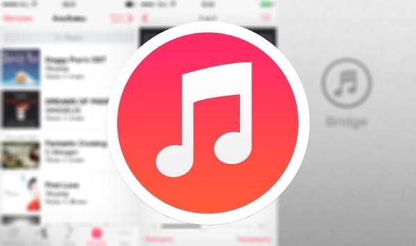 загрузить музыку в iPhone