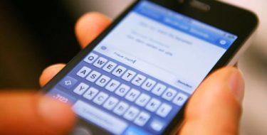 какой символ употреблять в СМС