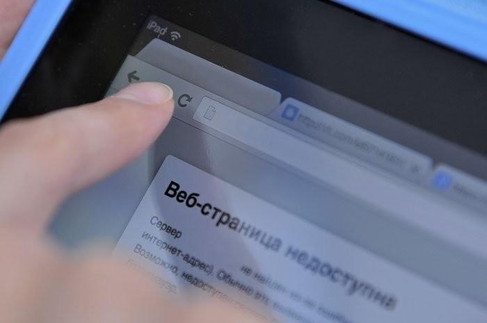 Роскомнадзор заблокировал соцсеть