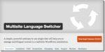 Mac OS X: Простая смена языка интерфейса программ