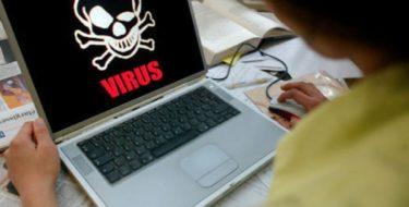 самые активные киберугрозы