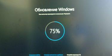 обновление замедлило Windows 10