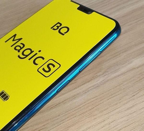 BQ Magic S