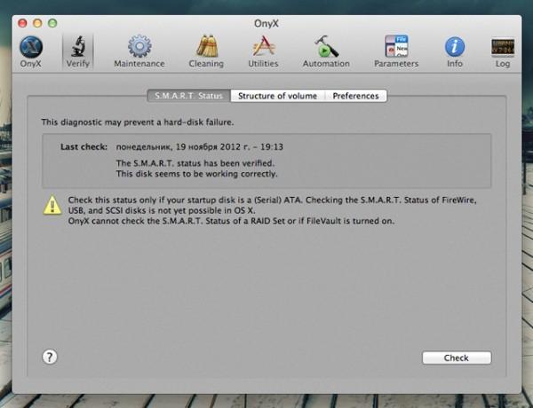 Настройка OS X (Mac)