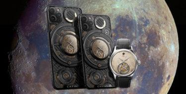 11 Pro Discovery Solarius